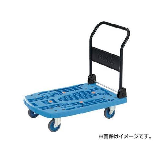 TRUSCO カルティオビッグ 折畳 900X600 青 MPK906B [r20][s9-910]