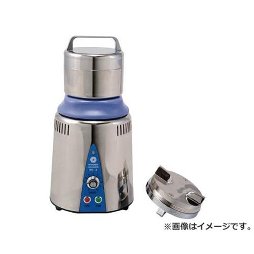 大阪ケミカル ワンダークラッシャー WC-3L 微粉砕フタ付 WC3L [r20][s9-940]