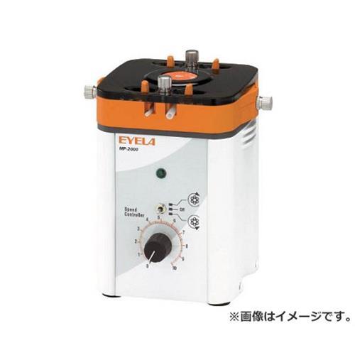 東京理化 マイクロチューブポンプ MP2000 [r22]