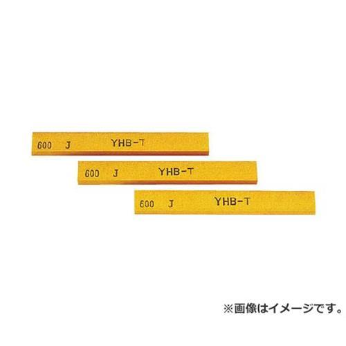 チェリー 金型砥石 YHBターボ 320# B63F 10本入 (320) [r20][s9-910]