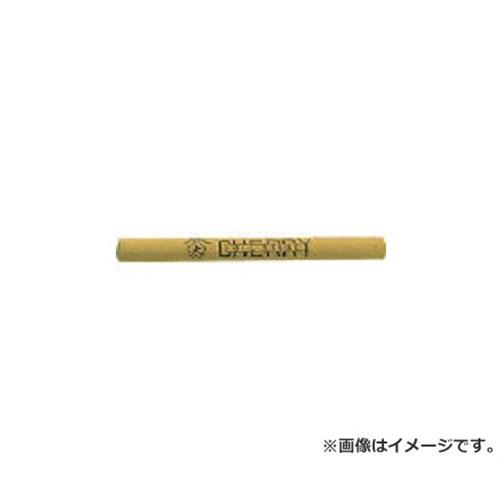 チェリー スティック油砥石 丸 F403R ×10本セット [r20][s9-830]