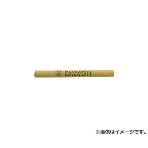 チェリー スティック油砥石 丸 F404R ×10本セット [r20][s9-910]