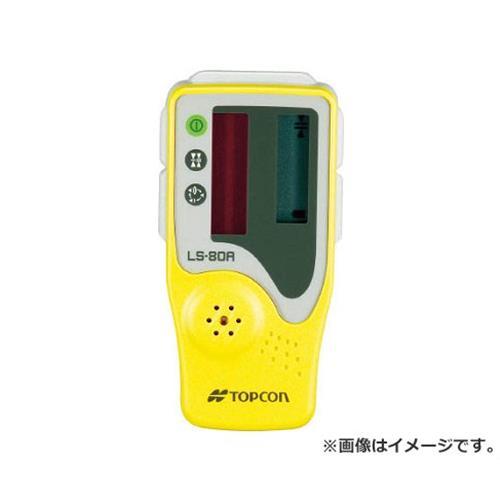トプコン 受光器 LS-80A LS80A [r20][s9-920]