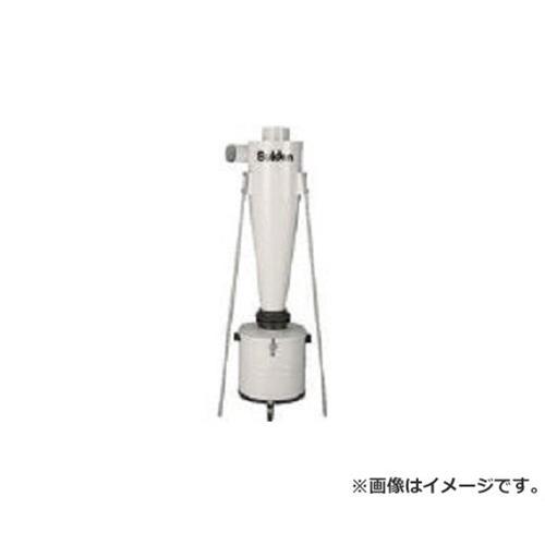 スイデン(Suiden) 集塵機SDC-2200CS用集塵サイクロン SDCC220 [r22][s9-039]