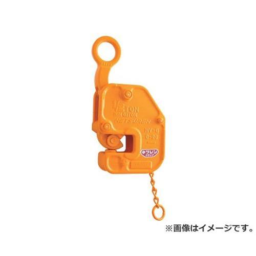 ネツレン HV-G型 1/2TON 竪吊・横吊兼用クランプ B2170 [r20][s9-910]