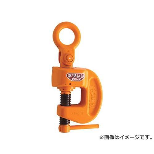 ネツレン HP-Y型 1-1/2TON 引張りクランプ C2350 [r20][s9-910]