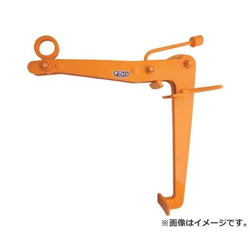 ネツレン DV-ARM型 1/2TON ドラム缶吊クランプ D2751 [r20][s9-910]