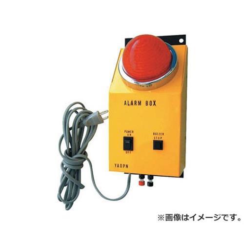 ヤマト 警報BOX YA0PN [r20][s9-930]