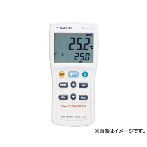 佐藤 デジタル温度計 指示計のみ(8014-03) SK1110 [r20][s9-910]