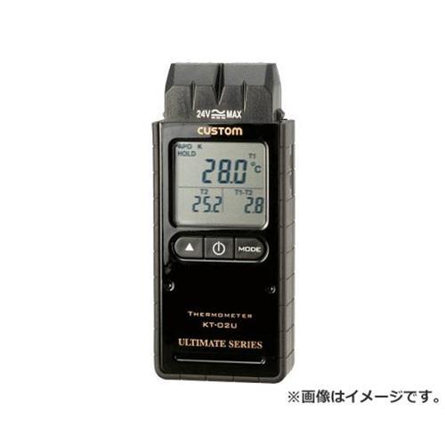 カスタム デジタル温度計(Kタイプ2ch) KT02U [r20][s9-910]
