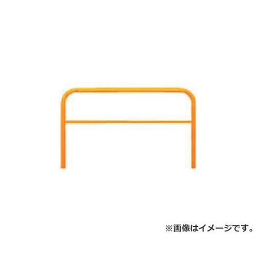 サンポール アーチ 車止め 固定式(スチール) 赤白 FAH7U15650RW [r22]