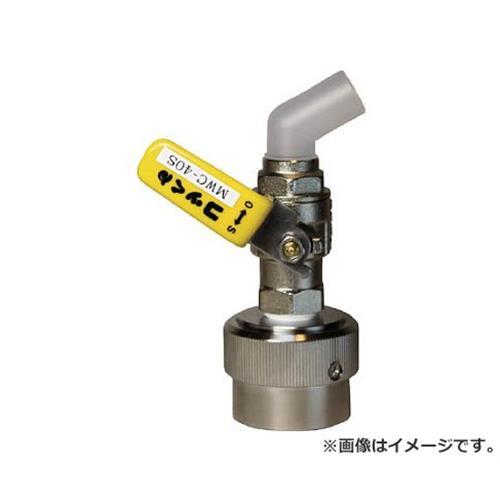 ミヤサカ工業 コッくん取付部強化タイプ レバー黄 MWC40SY [r20][s9-910]
