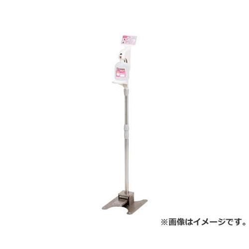 サラヤ 足踏式ディスペンサーHC-8000 41824