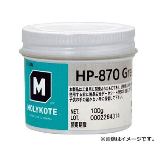モリコート フッソ・超高性能(防錆剤入り) HP-870グリース 100g HP87001 [r20][s9-910]
