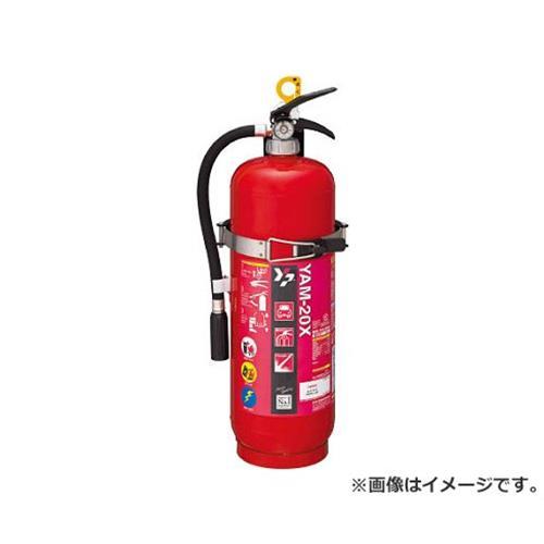 ヤマト ABC粉末消火器20型自動車用(ブラケット別梱包) YAM20X [r20][s9-910]
