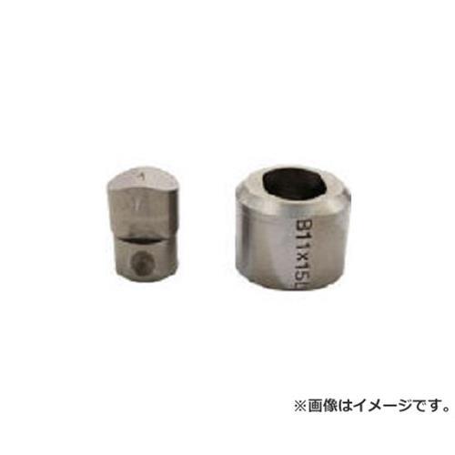 イクラ(育良精機) コードレスパンチャー替刃 IS-MP15L・15LE用 SL8.5X13B [r20][s9-910]