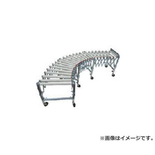 三鈴 樹脂ユニバーサル伸縮コンベヤ 400W単列ローラ3スパン UCMRN38403 [r20][s9-940]