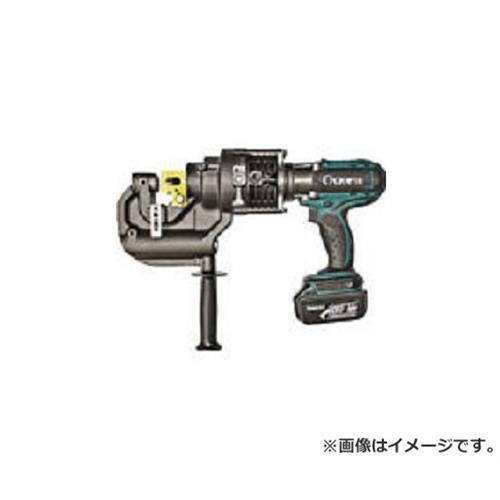 オグラ コードレス油圧式パンチャー HPCN208WDF [r20][s9-910]