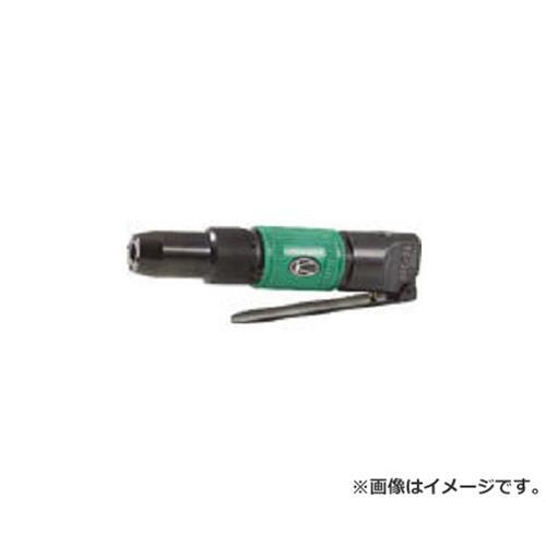 空研 フラックス チッパー KFC20 [r20][s9-910]