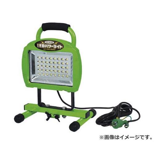 日動 LEDパワーライト20W 床スタンド型 LEN20W40PMS [r20][s9-910]