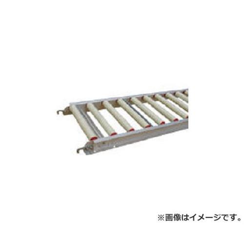 三鈴 樹脂ローラコンベヤMR38型 径38X2.6T MRN38500715 [r20][s9-920]