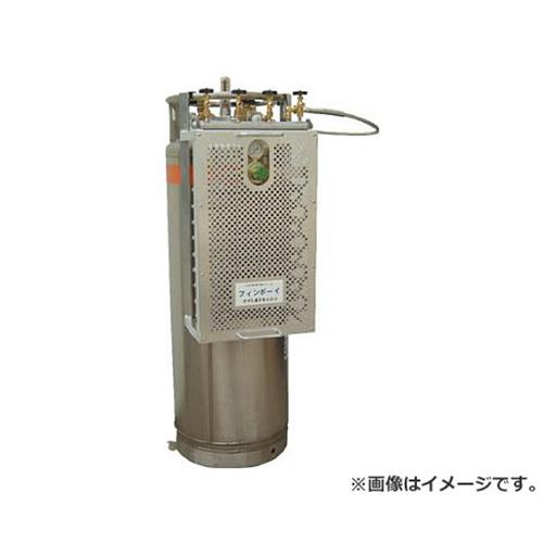 ヤマト LGC簡易供給ユニット フィンボーイ 10m3タイプ FB4A2 [r20][s9-910]