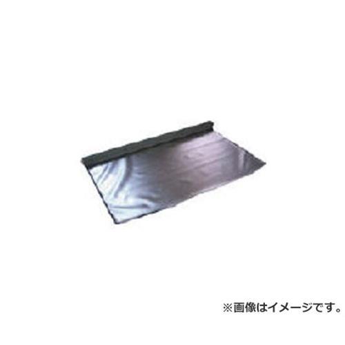 菊地 TSアルプロテック4585 TSAP4585147001 [r20][s9-920]