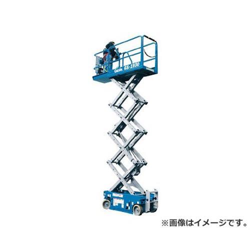 アルインコ Genie電動シザースリフトGS GS2046 [r22]