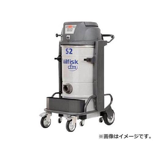ニルフィスク ウェット&ドライ多目的工業用掃除機 S2L40LC100V [r20][s9-910]