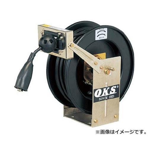 OKS アースリール スプリング式 5.5×1 20mケーブル付 ERDA2 [r20][s9-910]