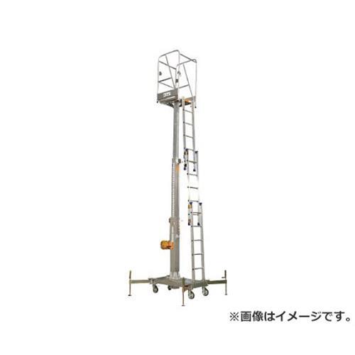ピカコーポレーション(Pica) ウインチ式昇降作業台 MWA型 MWA65 [r21][s9-940]
