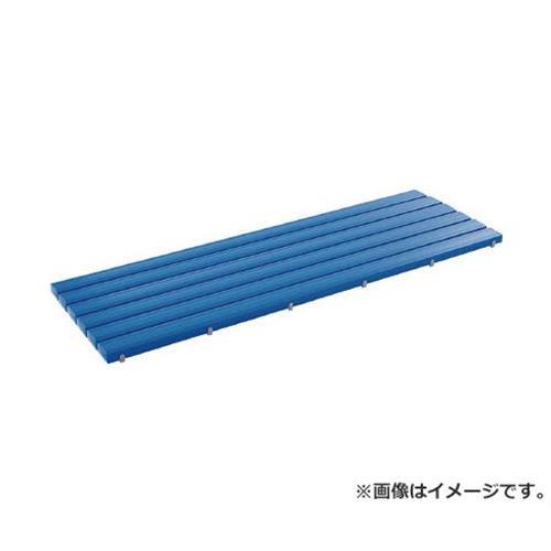 テラモト 抗菌安全スノコ 600×1810mm 青 組立品 MR0933463 [r20][s9-910]