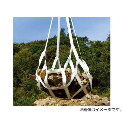 ロックスリング マスク形ベルトモッコ 1800×1800 (シートなし) BM418 [r20][s9-930]