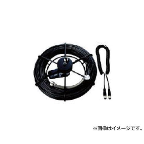 2018新発 フレキシブルスコープ(φ25×30m) カスタム [r20][s9-940]:ミナト電機工業 SSFC2530-DIY・工具