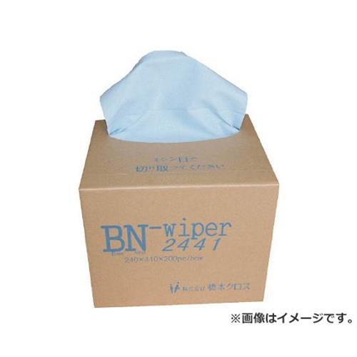橋本 BNワイパー ポップアップタイプ 240×410mm 200枚×6箱/箱 BN2441 6個入 [r20][s9-831]