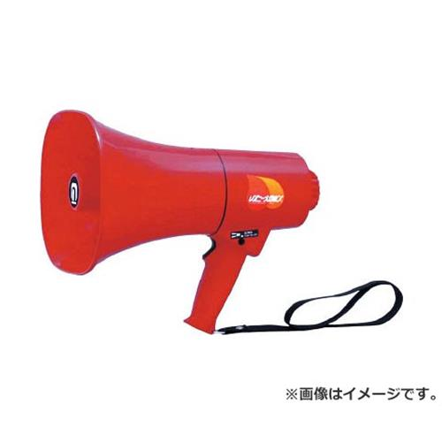 ノボル レイニーメガホン15W 防水仕様 サイレン音付き(電池別売) TS713P [r20][s9-910]
