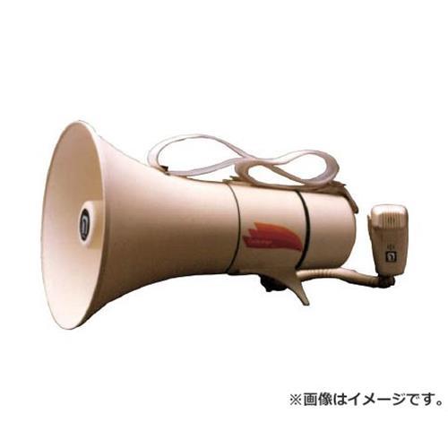 ノボル ショルダータイプメガホン13Wホイッスル音付き(電池別売) TM208 [r20][s9-910]