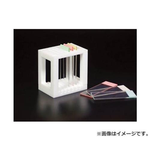 フロンケミカル スライドグラス用染色バット掛 73×50×75 NR136202 [r20][s9-910]