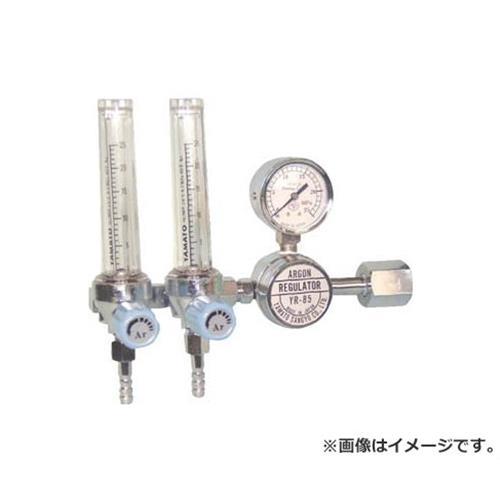 二連式流量計付アルゴン用圧力調整器 YR-85F2 YR85F2 [r20][s9-910]