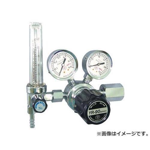 汎用小型圧力調整器 YR-90F(流量計付) YR90FARTRC [r20][s9-910]