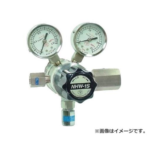 分析機用フィン付二段圧力調整器 NHW-1S NHW1STRCCH4 [r20][s9-910]