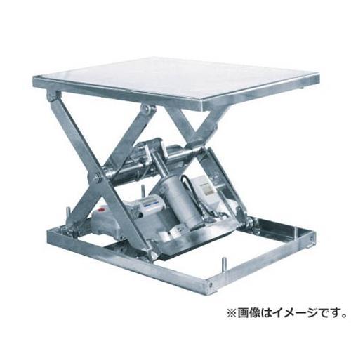 ビシャモン ステンテーブルリフト NX1000685ABHL [r22]