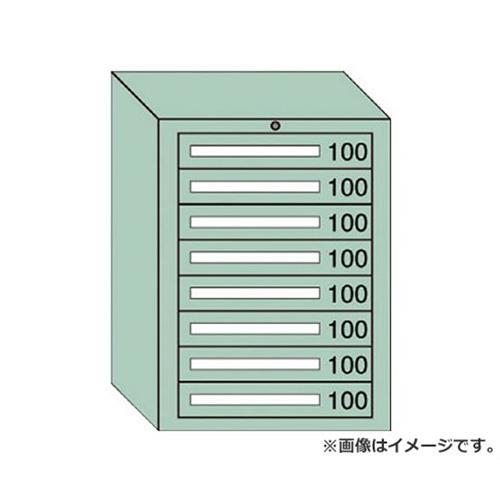 OS 軽量キャビネット5型 最大積載量400kg 引出し8段 5801 [r21][s9-834]