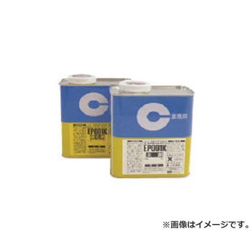 セメダイン EP001K 2kgセット RE478 [r20][s9-910]