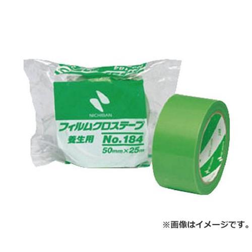ニチバン フィルムクロステープ184-50×30P 18450X30P 30巻入 [r20][s9-910]