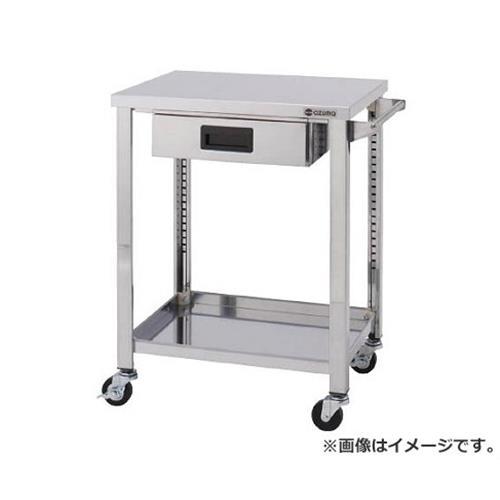 アズマ ステンレスワゴンSGシリーズ 750×600×800 2段 引出し付 WGO2750H [r21][s9-833]