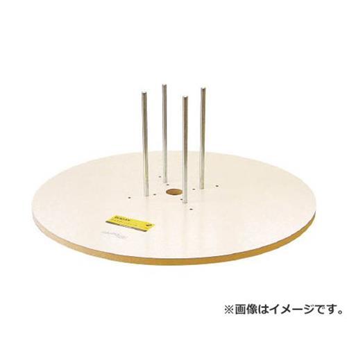 デンサン ワイヤーターンテーブル DRT800 [r20][s9-910]