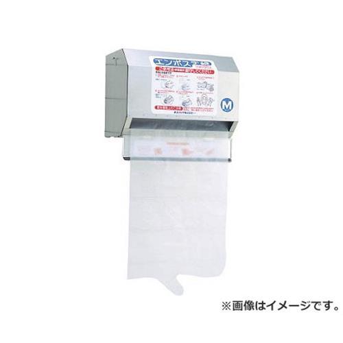 東京パック エンボス手袋ロール専用ホルダ ERH1 [r20][s9-910]