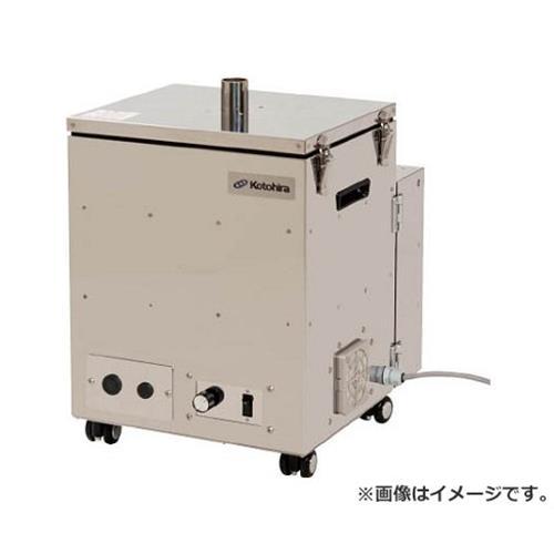 コトヒラ 高静圧クリーンルーム用集塵機 KDCC02 [r22]