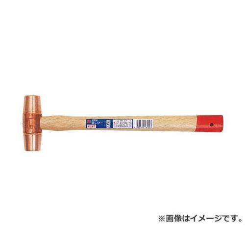 OH 強力型銅ハンマー#4 FH40 [r20][s9-830]